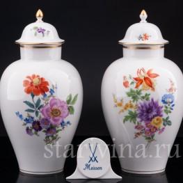 Парные вазы с крышками, Meissen, Германия, сер. 20 в.