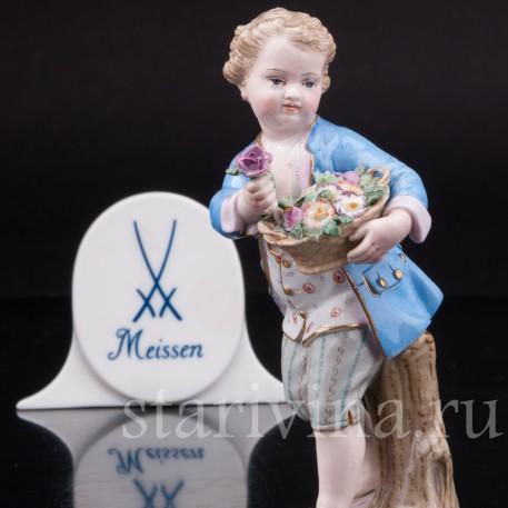 Фигурка из фарфора Мальчик с корзиной цветов, Meissen, Германия, сер. 19 - нач. 20 вв.