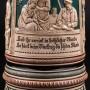 Кружка 1 л, Dumler & Breiden, Германия, 1896 г